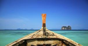 Lopp med fartyget för lång svans Fotografering för Bildbyråer