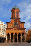 Lopp till Rumänien: Antim bruntkloster Royaltyfria Bilder
