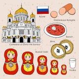 Loppbegrepp av Ryssland stock illustrationer