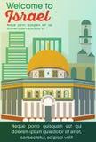 Loppdestinationskort Snubbla till israel royaltyfri illustrationer