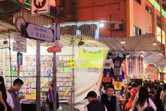 Loppmarknad i Mong Kok i Hong Kong Royaltyfri Fotografi