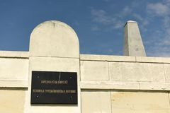 Lopushnya, Ukraine - July 9, 2018: Memorial to the Turkish soldiers who died in First World War on Galician front. Memorial is lo. Cated in the village Lopushnya royalty free stock images
