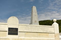 Lopushnya, Ukraine - July 9, 2018: Memorial to the Turkish soldiers who died in First World War on Galician front. Memorial is lo. Cated in the village Lopushnya stock photos