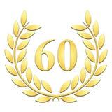 Lorbeerkranz goldener Lorbeerkranz für 60. Jahrestag auf einem weißen backgroundanniversary auf einem weißen Hintergrund stock abbildung