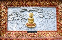 Lord des Buddha-Aufklärung Stockbild