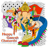 Lord Ganapati background for Ganesh Chaturthi Stock Image