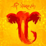 Lord Ganapati background for Ganesh Chaturthi Royalty Free Stock Image
