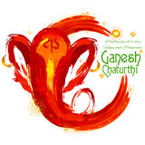 Lord Ganapati background for Ganesh Chaturthi Stock Images