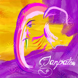 Lord Ganapati background for Ganesh Chaturthi in paint style Stock Photos