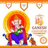 Lord Ganapati för lycklig bakgrund för advetisement för befordran för erbjudande för försäljning för Ganesh Chaturthi festivalsho royaltyfri illustrationer