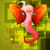 Lord Ganapati for Happy Ganesh Chaturthi festival background. Vector illustration of Lord Ganapati for Happy Ganesh Chaturthi festival background with text in royalty free illustration