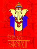 Lord Ganapati for Happy Ganesh Chaturthi festival background Royalty Free Stock Photos