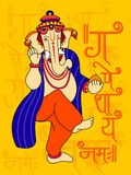 Lord Ganapati for Happy Ganesh Chaturthi festival background Royalty Free Stock Photography