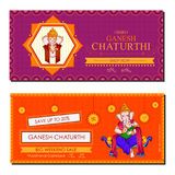 Lord Ganapati for Happy Ganesh Chaturthi festival shopping sale offer promotion advetisement background. Vector illustration of Lord Ganapati for Happy Ganesh Stock Image