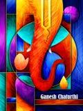 Lord Ganapati para el fondo feliz del festival de Ganesh Chaturthi libre illustration