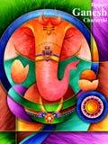 Lord Ganapati para el fondo feliz del festival de Ganesh Chaturthi stock de ilustración