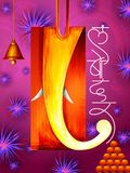 Lord Ganapati para o fundo feliz do festival de Ganesh Chaturthi ilustração do vetor