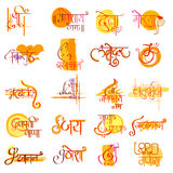 Lord Ganapati text for Happy Ganesh Chaturthi festival. Vector illustration of Lord Ganapati different name text for Happy Ganesh Chaturthi festival in Hindi vector illustration