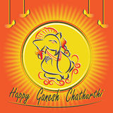 Lord Ganesha Royalty-vrije Stock Foto