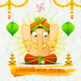 Lord Ganesha fez do papel para Ganesh Chaturthi Foto de Stock Royalty Free