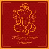 Lord Ganesha on floral backdrop Stock Image