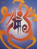 Lord Ganesha Royalty Free Stock Image