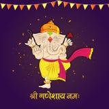 Lord Ganesha for Ganesh Chaturthi. Royalty Free Stock Photos
