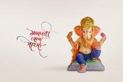 Lord Ganesha , Ganesha Festival. India stock photography
