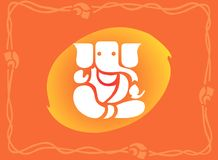 Lord Ganesha in golden eclipse royalty free illustration