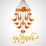 Lord Ganesha in hanging diya Stock Photo