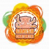 Lord Ganesha para Ganesh Chaturthi Imagen de archivo