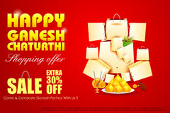 Lord Ganesha pour l'offre de Ganesh Chaturthi Sale illustration de vecteur