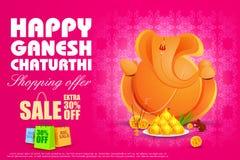 Lord Ganesha pour l'offre de Ganesh Chaturthi Sale illustration libre de droits