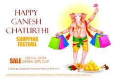 Lord Ganesha pour l'offre de Ganesh Chaturthi Sale illustration stock