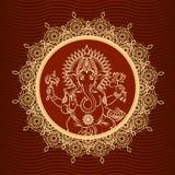 Lord Ganesha sunburst Stock Image