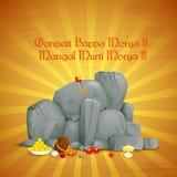 Lord Ganesha Royalty Free Stock Photo