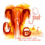 Lord Ganpati background for Ganesh Chaturthi festival of India. Illustration of Lord Ganpati background for Ganesh Chaturthi festival of India with message in stock illustration