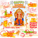 Lord Ganpati background for Ganesh Chaturthi. Illustration of Lord Ganapati background for Ganesh Chaturthi with text in Hindi Ganpati Bappa Morya meaning My vector illustration