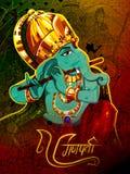 Lord Ganpati background for Ganesh Chaturthi Royalty Free Stock Photography