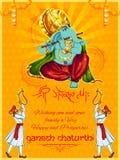 Lord Ganpati background for Ganesh Chaturthi. Illustration of Lord Ganpati background for Ganesh Chaturthi with message Shri Ganeshaye Namah Prayer to Lord Royalty Free Stock Photos