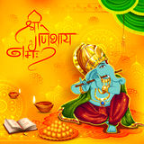 Lord Ganpati background for Ganesh Chaturthi Stock Photography