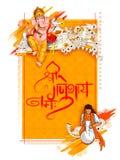 Lord Ganpati background for Ganesh Chaturthi. Illustration of Lord Ganpati background for Ganesh Chaturthi with message Shri Ganeshaye Namah Prayer to Lord Stock Photos