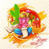 Lord Ganpati background for Ganesh Chaturthi. Illustration of Lord Ganpati background for Ganesh Chaturthi with message Shri Ganeshaye Namah Prayer to Lord stock illustration