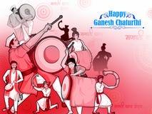 Free Lord Ganpati For Happy Ganesh Chaturthi Festival Celebration Of India Royalty Free Stock Images - 97998229