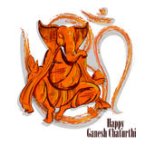 Lord Ganpati on Ganesh Chaturthi background. Easy to edit vector illustration of Lord Ganpati on Ganesh Chaturthi background stock illustration
