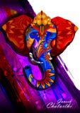 Lord Ganpati on Ganesh Chaturthi background Stock Photography