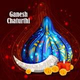 Lord Ganpati on Ganesh Chaturthi background Royalty Free Stock Photo