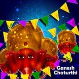 Lord Ganpati on Ganesh Chaturthi background Royalty Free Stock Photos