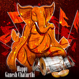 Lord Ganpati on Ganesh Chaturthi background Stock Photography