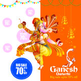 Lord Ganpati on Ganesh Chaturthi sale promotion advertisement background Royalty Free Stock Image